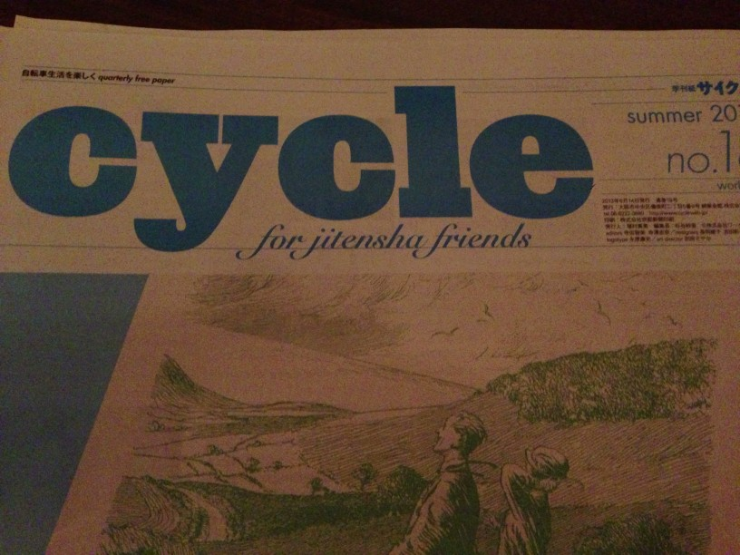 cycle*